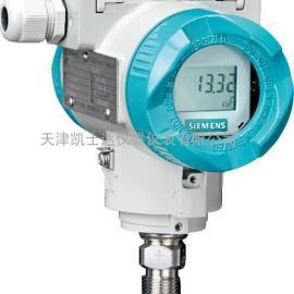 TDS4033-1BA00-1AA6A01压力变送器