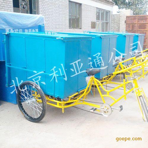 脚蹬三轮车环卫垃圾车手推车人力车保洁车环卫设施桶