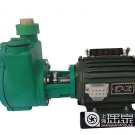 上海瑶泉25FPZ-10型增强聚丙烯自吸泵 塑料自吸泵220V
