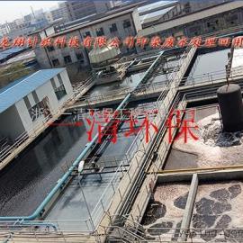 印染废水处理印染水治理专业工业废水处理聚酯废水治理环保公司