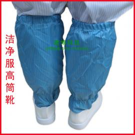 长期供应 洁净服高筒靴 车间专用静电无尘高筒鞋防粉尘