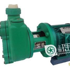 上海瑶泉供应40FPZ-18型增强聚丙烯自吸泵 塑料自吸泵