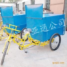 厂家定做铁板三轮保洁车环卫三轮车人力垃圾车环卫设备手推车