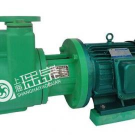上海瑶泉供应65FPZ-25/4KW型增强聚丙烯自吸泵 塑料自吸泵