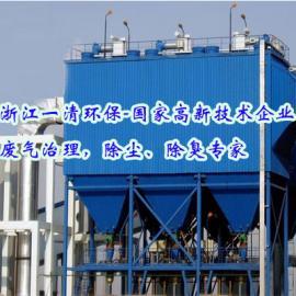 水泥厂废气处理粉尘治理工业废气处理环保公司