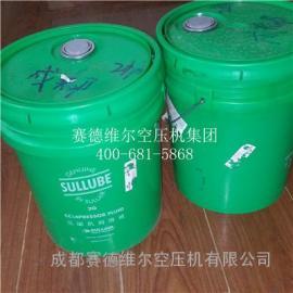 寿力合成油_SULLAIR专用油