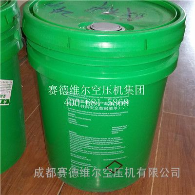 寿力机油_SULLAIR冷却液