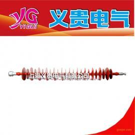 供应FXBW4-220/100复合悬式绝缘子