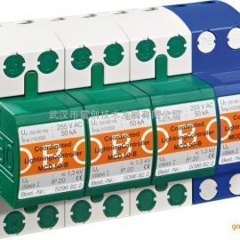OBO MCD-50 德国进口一级电源防雷器 原装正品现货