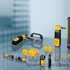 皮尔磁PSENopt安全光栅现货供应