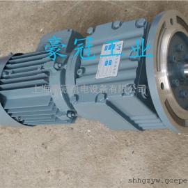 RCF67紫光齿轮减速机型号