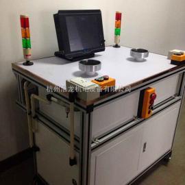 吸尘器IEC60312标准测试系统