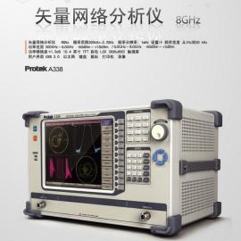 ProtekA338,A338矢量�W�j分析�x