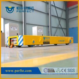 专注专业生产设计低压轨道平板车、低压平车