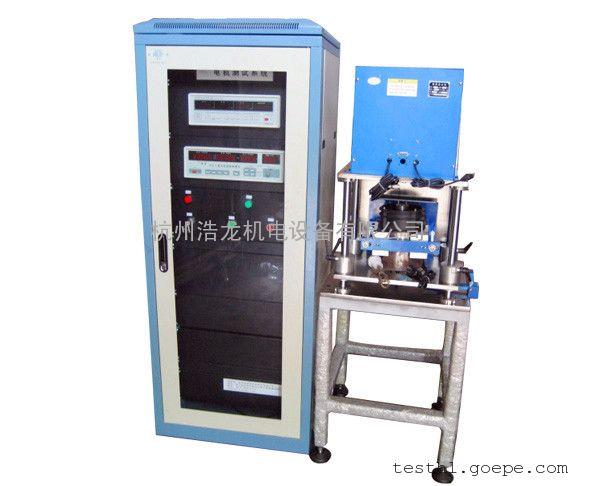 空调电机性能测试系统