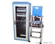 磁粉测功机 ZF-20.0