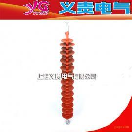 厂家供应FXBW4-110/160复合悬式绝缘子