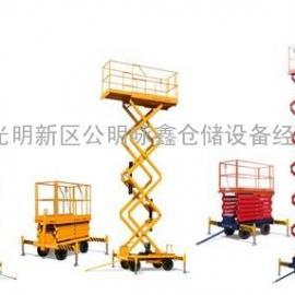 深圳龙华新区剪叉式高空作业平台