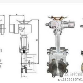 对夹刀型闸阀PZ973H-16C DN400