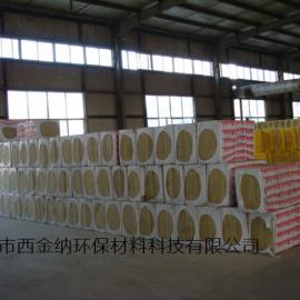 天津岩棉板价格