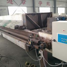 1250型自动压滤机