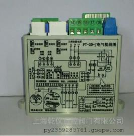 PK-3D-J上海乾仪开关型控制模块