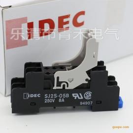100%正品 IDEC和泉继电器底座 SJ2S-05B 适配RJ2S-CL 绝对正品