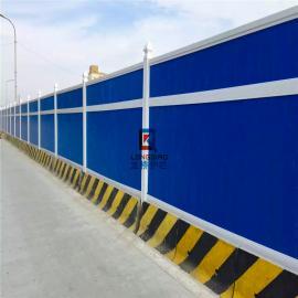 苏州道路施工围挡 工地工程施工安全围档 蓝色PVC塑钢材质