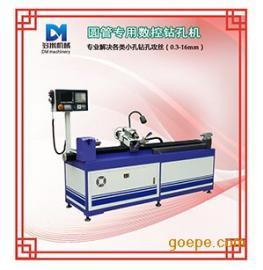 多米厂家供应 数控钻孔机 小型平面数控钻床 全自动钻孔