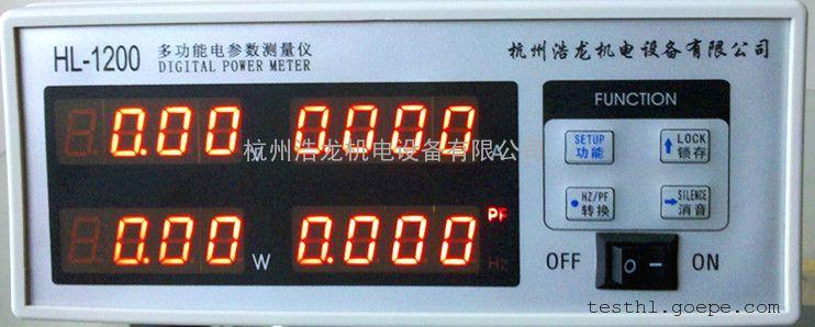 电参数测试仪价格