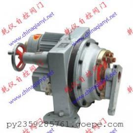 ZKJ-410CX角行程电动执行机构