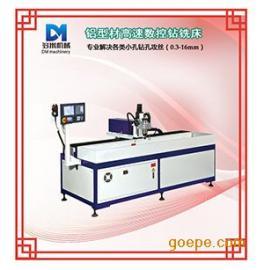 数控自动钻床 小型数控平面钻孔机 高速龙门钻铣床 可非标定制