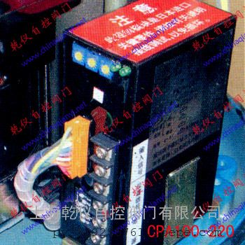CPA101-220电动执行器控制模块