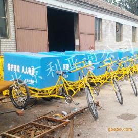 北京利亚通厂家直销三轮保洁车、环卫垃圾车、不锈钢人力保洁车、