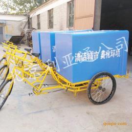 北京三轮车厂家供应玻璃钢三轮保洁车、人力脚踏清运车、铁板垃圾