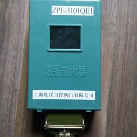 ZPE-3101电动执行器控制模块