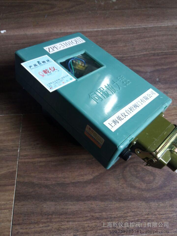 ZPE 3101执行器伺服放大器图片