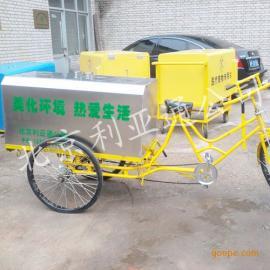 白口铁三轮毒素车,白口铁三轮保洁车厂家-北京利亚通公司