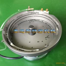 SMD晶振铝合金振动盘 SMD晶振铝合金震动盘