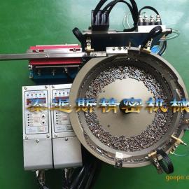 自动化铝合金震动盘 电感元件精密振动盘