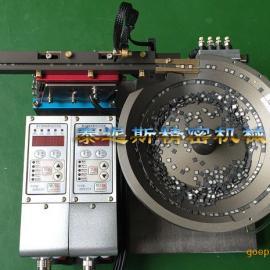 SMD磁芯铝合金振动盘 SMD磁芯铝合金震动盘