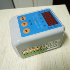 ZXQ2004精小型控制模块价格
