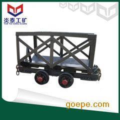 MLC矿用材料车 煤矿用矿车材料车 2立方3立方矿用材料车