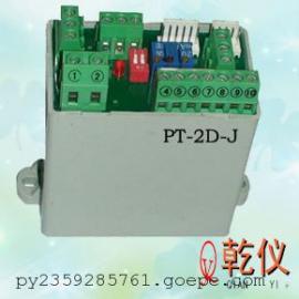 PT-2D-J�{�型控制模�K(220V)�S家