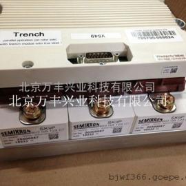 SKiiP613GD061西门康大功率模块