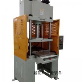 供应四柱油压机,四柱液压机,四柱压力机