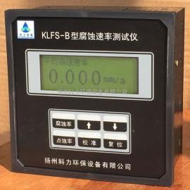 【厂家直销】水处理腐蚀速率测试仪 科力环保