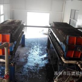 洗煤厂尾煤专用压滤机