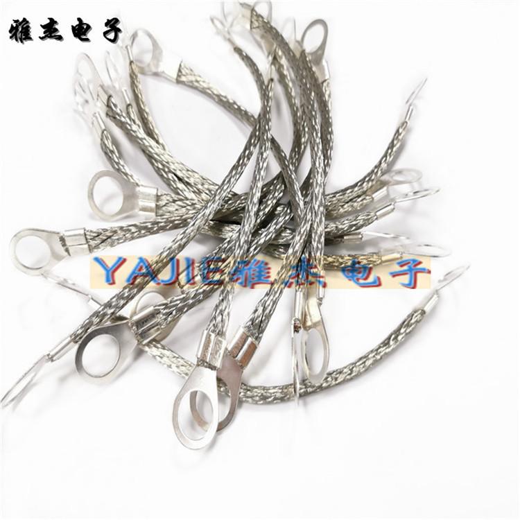 编织接地铜导线