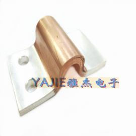 电池铜箔软连接